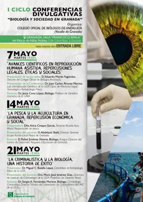 """I CICLO CONFERENCIAS DIVULGATIVAS """"BIOLOGÍA Y SOCIEDAD EN GRANADA"""""""